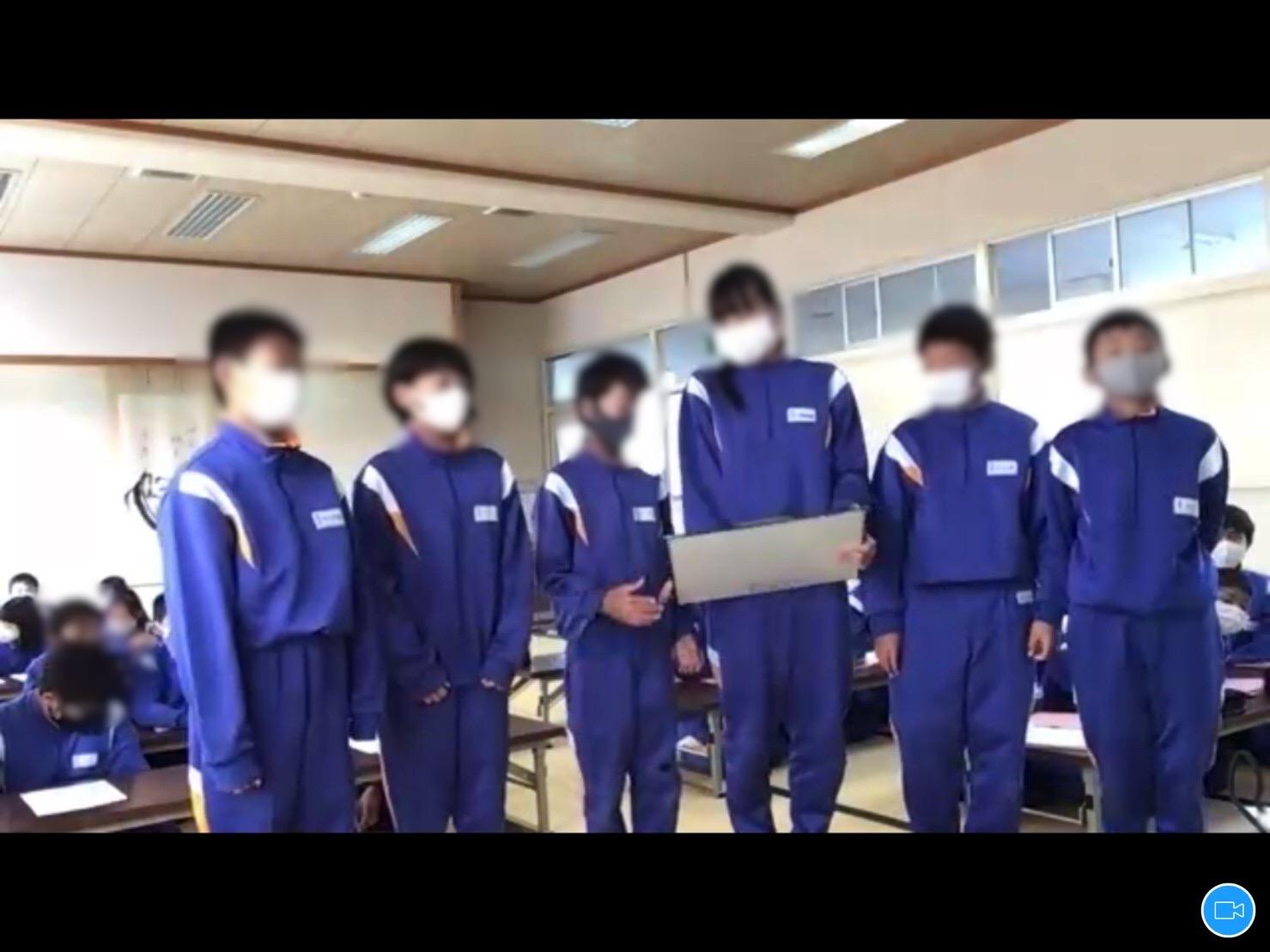 11月25日(木)福井県若狭町立気山小学校にて、日本ハム株式会社とインターネットで繋がる遠隔授業を実施しました。